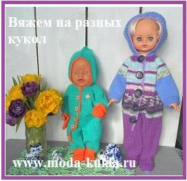 http://www.moda-kukla.ru/9-info1/knitting1/283-vyazhem-na-drugikh-kukol
